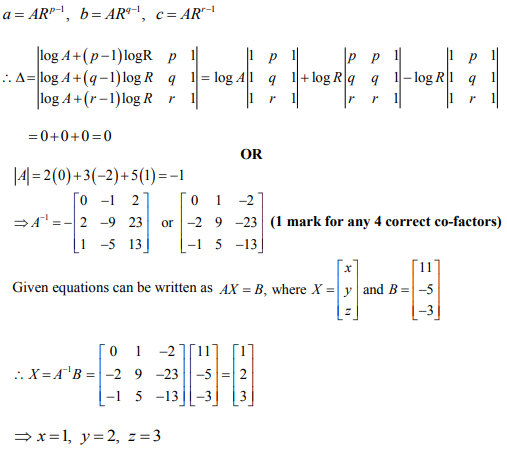 ncert solution class 12th math Answer 36