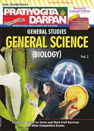 GENERAL SCIENCE BIOLOGY BOOK BY PRATIYOGITA DARPAN