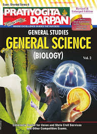 GENERAL SCIENCE BIOLOGY BOOK BY PRATIYOGITA DARPAN