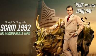 Scam 1992 (2020) Web Series Season 1 Hindi Free 480p