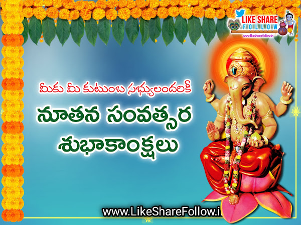 new year wishes greetings images 2021 in telugu messages best whatsapp status post sharing facebook quotes