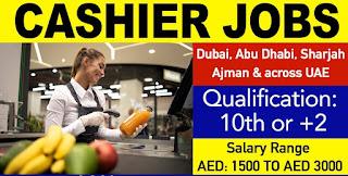 Cashier Jobs Vacancy in Fujairah, UAE
