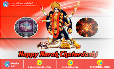 Narak Chaturdashi: Eradicate All Evils Form Your Mind and Society