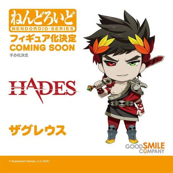 Hades Nendoroid Zagreus