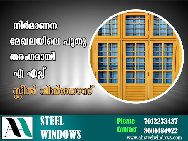 Gi Windows Kerala