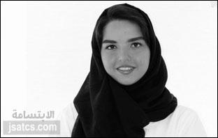 دكتورة اية افضل دكتورة اسنان في جدة