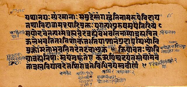800px Mundaka Upanisad verses 3.2.8 to 3.2.10%252C Atharvaveda%252C Sanskrit language%252C Devanagari script