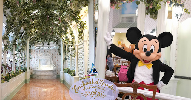 Disney, Hong Kong Disneyland Hotel, HKDL, 翠樂庭餐廳午餐和晚餐放題 延長至2020年5月, Enchanted Garden Restaurant's All You Can Eat lunch and dinner has been extended to May, 2020