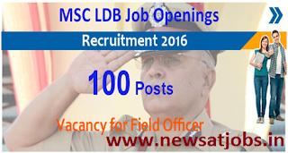 land+development+bank+recruitment+2016