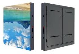 Cabinet videotron