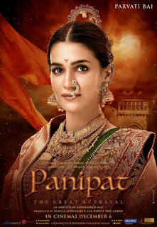 Panipat First Look Poster 5