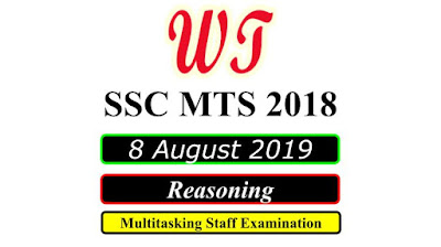 SSC MTS 8 August 2019 All Shifts Reasoning Questions PDF Download Free