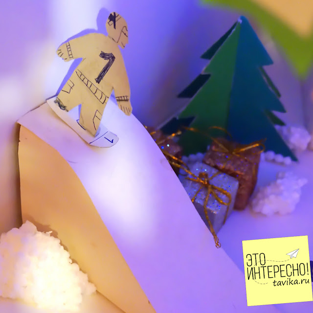 снежная горка из бумаги поделка