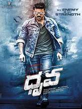Watch Dhruva (2016) DVDScr Telugu Full Movie Watch Online Free Download