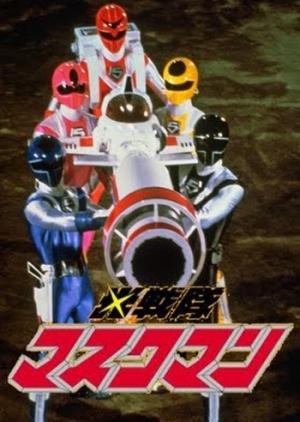 Hikari Sentai Maskman Movie