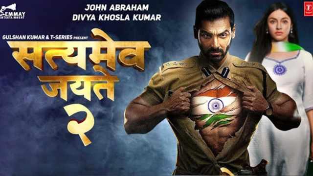 Satyameva Jayate 2 Full Movie Watch Download Online Free