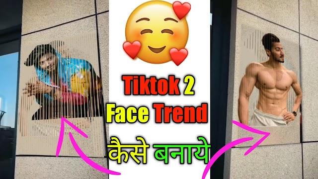 Tiktok New Trend || Tiktok New 2 Face Trend