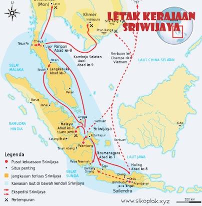 Letak Geografis Kerajaan Sriwijaya, Letak Ibukota Kerajaan Sriwijaya