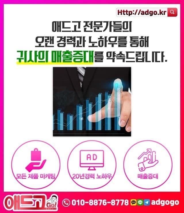 경기고양 홍보마케팅회사