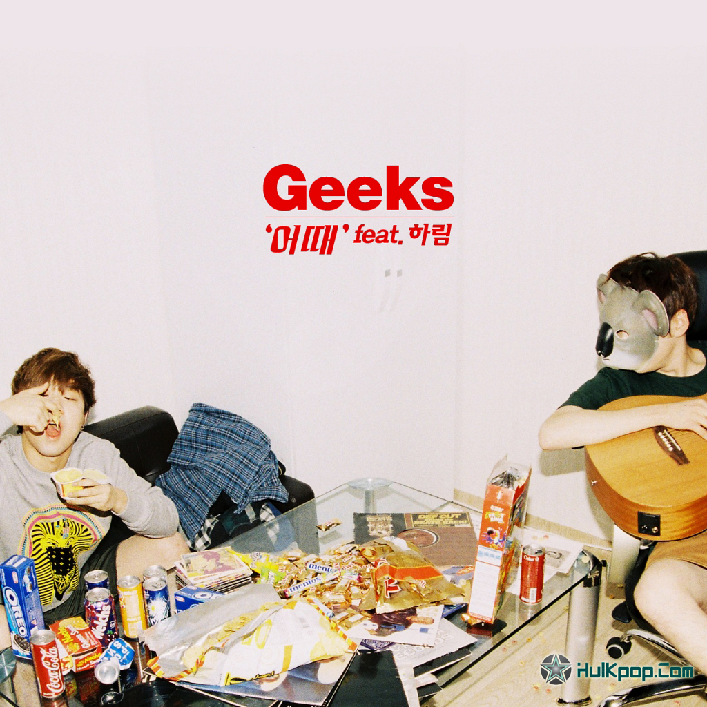 [Single] Geeks – How Are You