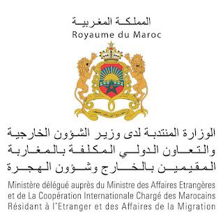 Exemple Concours des Conseillers des Affaire Etrangères 2018 - Ministère des Affaires étrangères et de la coopération internationale