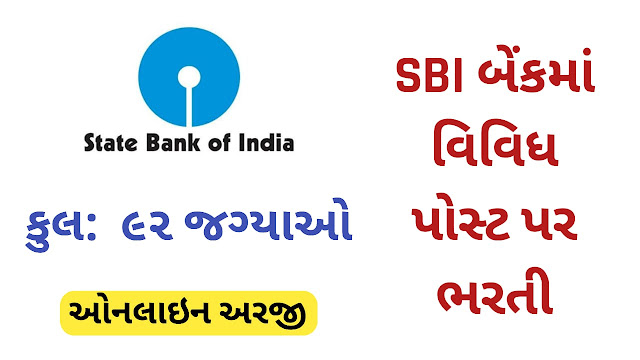 SBI Various Post Recruitment Notification Out for 92 Vacancies