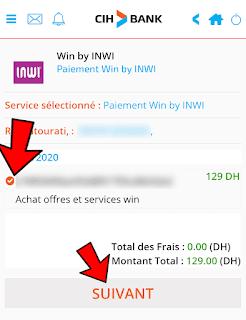 Paiement Forfait win by inwi par CIH Mobile