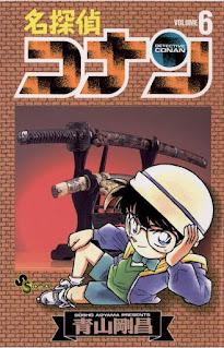 名探偵コナン コミック 第6巻 | 青山剛昌 Gosho Aoyama |  Detective Conan Volumes