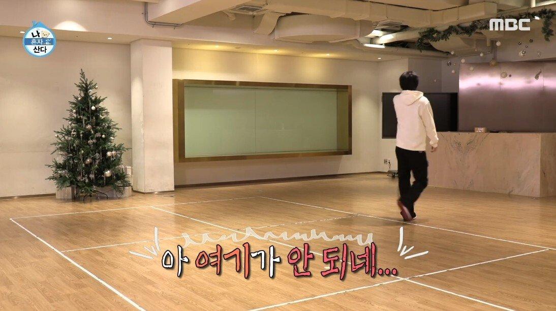 나혼자산다 컴백 준비를 위해 새벽 5시부터 안무 연습을 하는 열정 윤호 - 꾸르