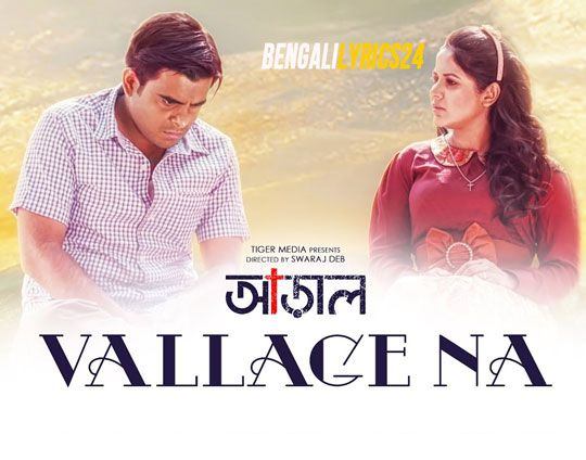 Vallage Na - Araal