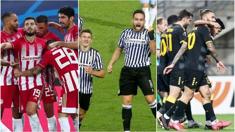 Βαθμολογία UEFA: Πόσους βαθμούς έχουν δώσει φέτος στην Ελλάδα οι ομάδες μας...