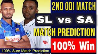 SL vs SA 2nd ODI 100% Sure Match Prediction One Day Sri Lanka vs South Africa 2nd Match South Africa in Sri Lanka