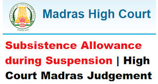 subsistence-allowance-during-suspension-hc