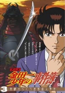 Thám Tử Kindaichi - Kindaichi Shounen no Jikenbo VietSub