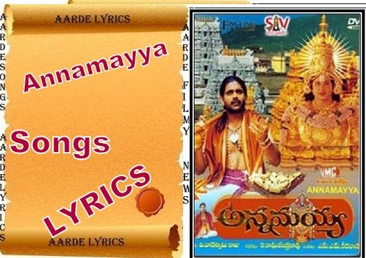 Lyrics containing the term: 1997