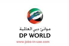 تعلن موانئ دبي العالمية عن وظائف لعدة  تخصصات | وظائف موانئ دبي 2021