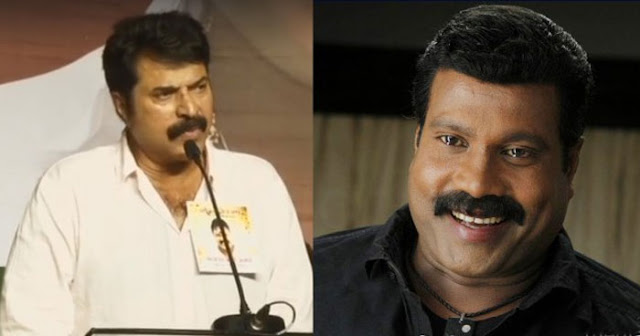 Mammootty's Sentimental  Speech About Kalabhavan Mani