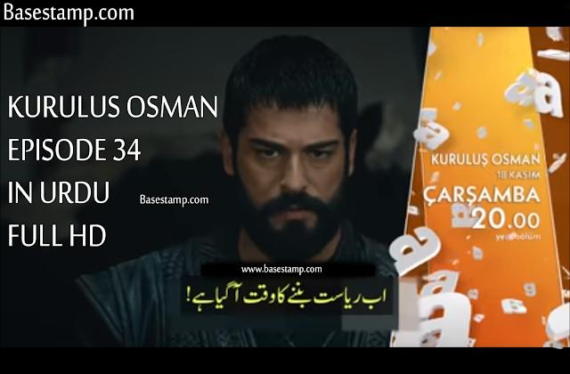 Kurulus Osman Episode 34 In Urdu Subtitles Full HD Quality