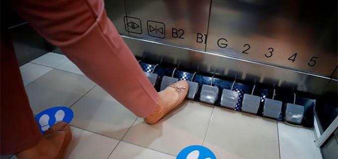 Лифт с педалями