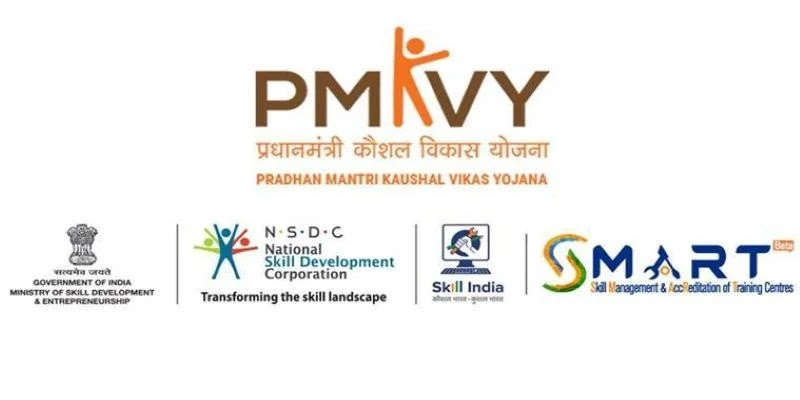 (PMKVY) Pradhan Mantri Kaushal Vikas Yojana Courses List 2021 & Job Roles | सरकारी योजनाएँ