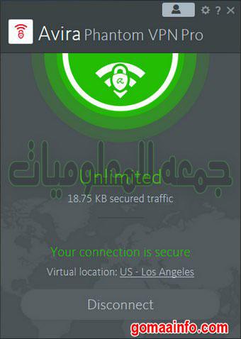 تحميل برنامج إخفاء الهوية على الإنترنت  Avira Phantom VPN Pro 2.29.2.24183