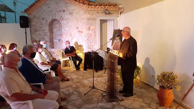 """Διαλέξεις για τους """"Ερμιονιδείς αγωνιστές της Ελληνικής Παλιγγενεσίας"""" από το Ι.Λ.Μ. Ερμιόνης"""