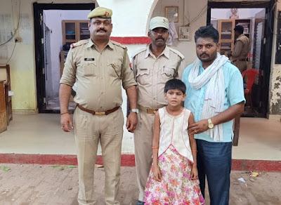 Police Found Lost Girl Child Within Hours News In Hindi Uttar Pradesh