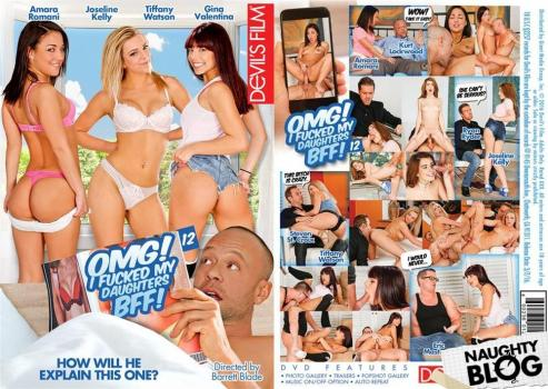 OMG! I Fucked My Daughter's BFF 12 (2016)
