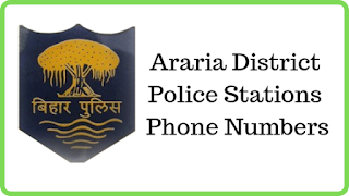 Araria district Police Stations Phone Numbers