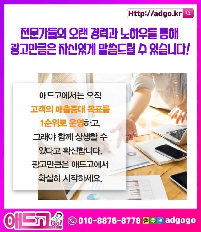 인천홍보마케팅회사