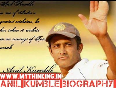 Anil kumble biography in hindi, Anil kumble 10 wicket