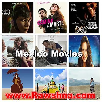 افضل افلام المكسيك التي يجب ان تراها