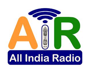 ऑल इंडिया रेडियो विभाग में निकली बम्पर सरकारी नौकरी , 31 अगस्त तक जल्दी आवेदन करें