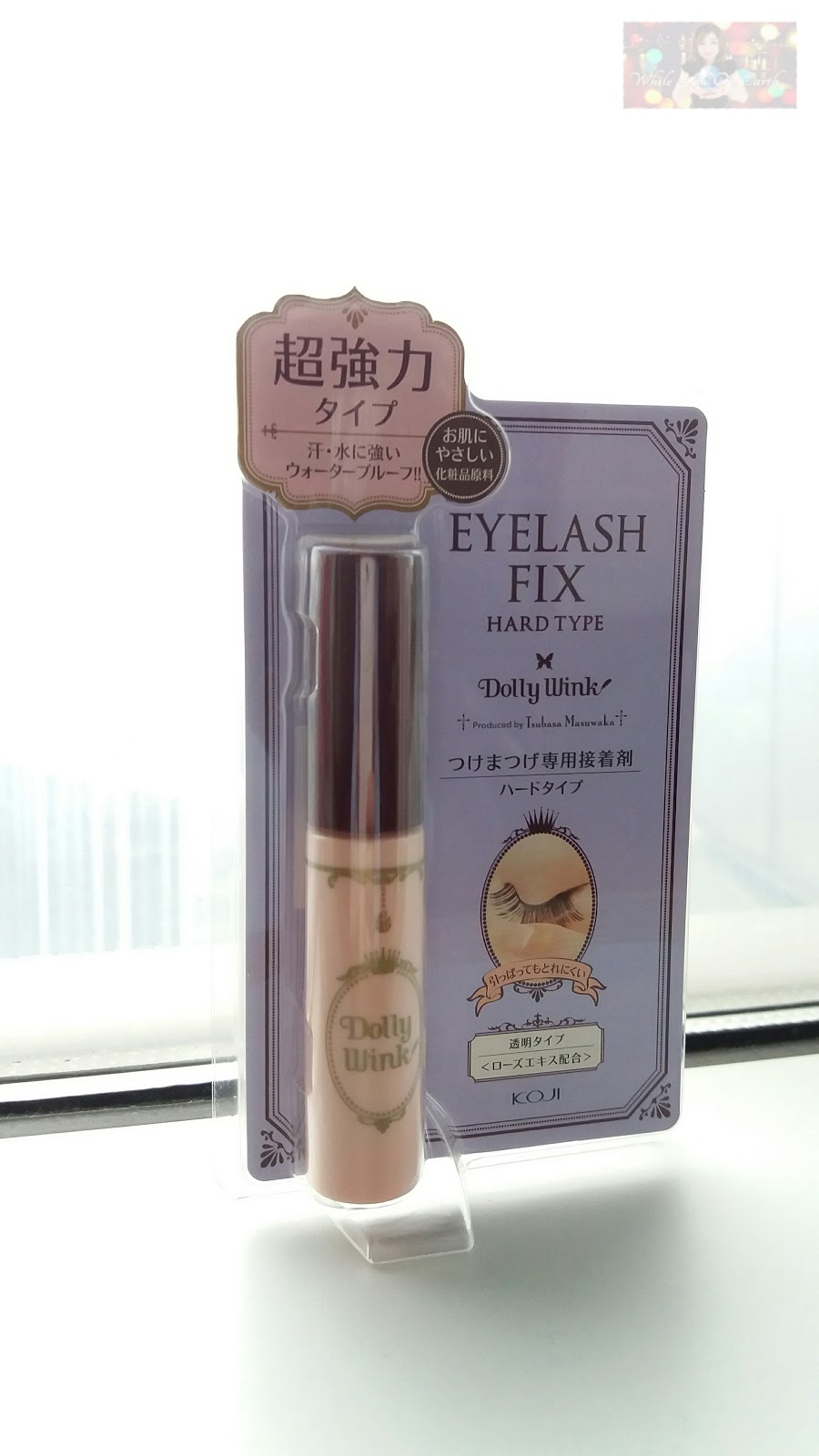 1ebf924c1c7 The product comes in this simple small tube like other eyelash glue, and  the decor is a typical like Dolly Wink, so girly and super sweet.